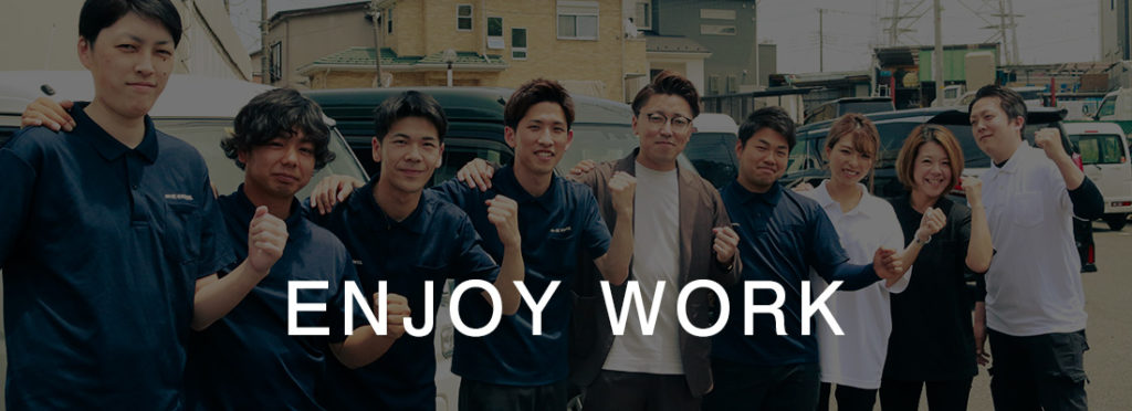 ENJOY-WORK